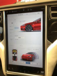 Tesla model S 設定画面