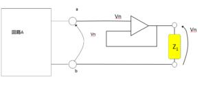 図5 ボルテージフォロワ使用法